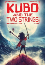 Family Matinee, Scarborough Public Library, Kubo and the Two Strings